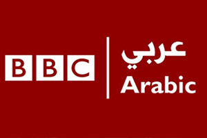 BBC-Arabic-(United-Kingdom)