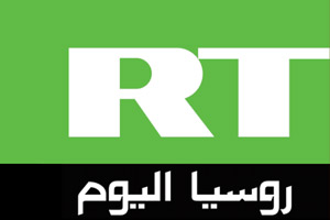 RT-ARABIC-(Russian-federation)