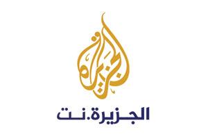Al-Jazeera-[Arabic]-(Qatar)-