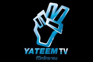 Yateem-TV-(Thailand)