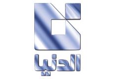 Addounia-(Syria)