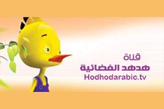 Al-Hodhod-(Iran)