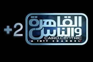 Al-Kahera-Wal-Nas-+2-(Egypt)