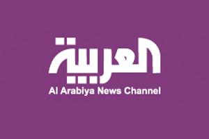 Al-Arabiya-Al-Hadath-(United-Arab-Emirates)