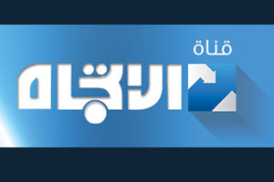 Aletejah-(Iraq)