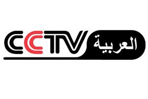 CCTV-Arabic-(China)