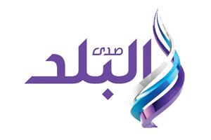 El-balad-(Egypt)