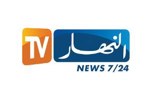 Ennahar-TV-(Algeria)