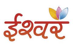 ishwar-TV-(India)