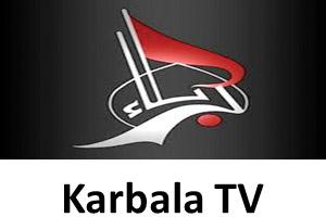 Karbala-Satellite-Channel-(Iraq)