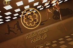 KTV-3-(Kuwait)
