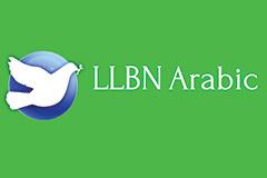 LLBN-Arabic-(USA)
