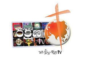 Rakshana-TV-(India)