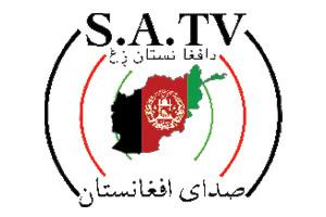 Sada-e-Afghanistan-(USA)