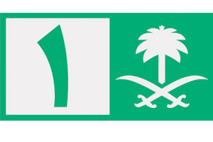 Saudi-1-[KSA1]-(Saudi-Arabia)