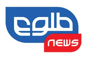 TOLO-News-(Afghanistan)