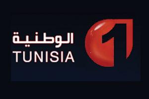 Wataneya-1-(Tunisia)