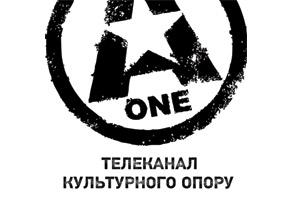 A-ONE-(Ukraine)