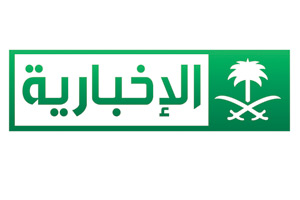 Ekhbariya-TV-(Saudi-Arabia)