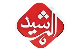 Al-Rasheed-(World)