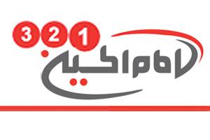 Imam-Hussein-TV1-2-3-(Iran)