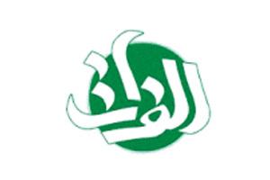 Al-Forat-TV-(Iraq)