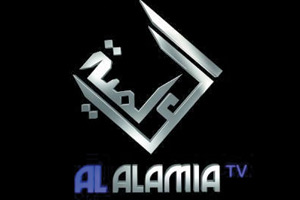 Al-Alamia-(United-Kingdom)