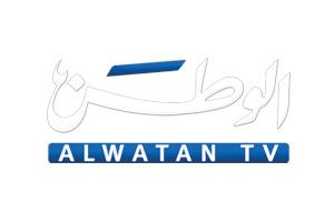 Al-Watan-(Kuwait)