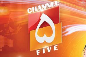 Channel-5-(Pakistan)