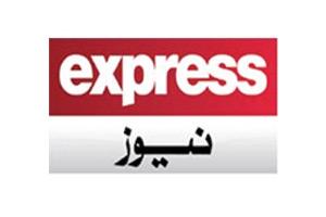 Express-News-(Pakistan)