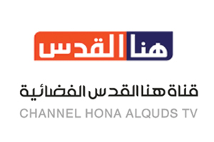 Hona-AlQuds-Satellite-Channel-(Lebanon)