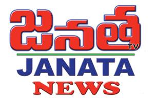 Janata-News-(India)