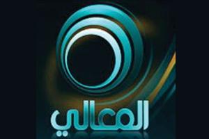 Al-M3ali-TV-(Kuwait)