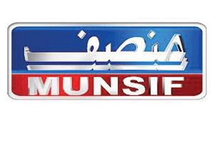 Munsif-TV-(Pakistan)