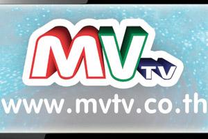 MVTV-Star-Channel-(Thailand)