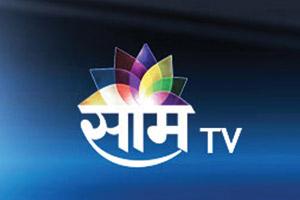 Saam-TV-(India)