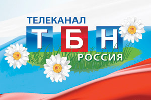 TBN-(Russian-federation)