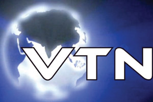 VTN---Velugu-TV-(India)