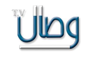 Wesal-(Saudi-Arabia)