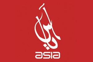 AsiaSat-TV-(Iraq)