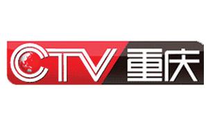Chongqing-News-Channel-(China)