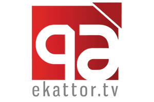 Ekattor-TV-HD-(Bangladesh)