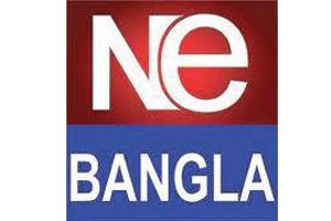 Ne-Bangla-(India)