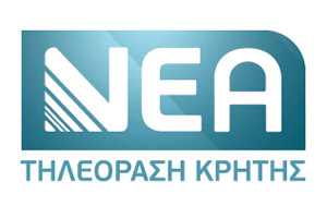 Nea-TV-(Greece)