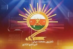Oman-TV-Satellite-(Oman)