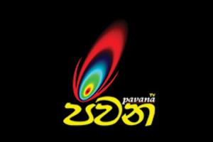 Pavana-TV-(United-Arab-Emirates)