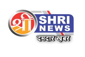Shri-News-(India)