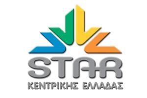 Star-Kentrikis-Elladas-(Greece)