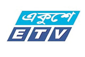 Ekushey-Television-(Bangladesh)