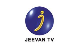 Jeevan-TV-(India)